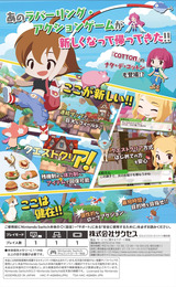Umihara Kawase Fresh! Switch cover (AQW8A)