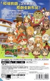 Little Dragons Café Switch cover (AMHXD)