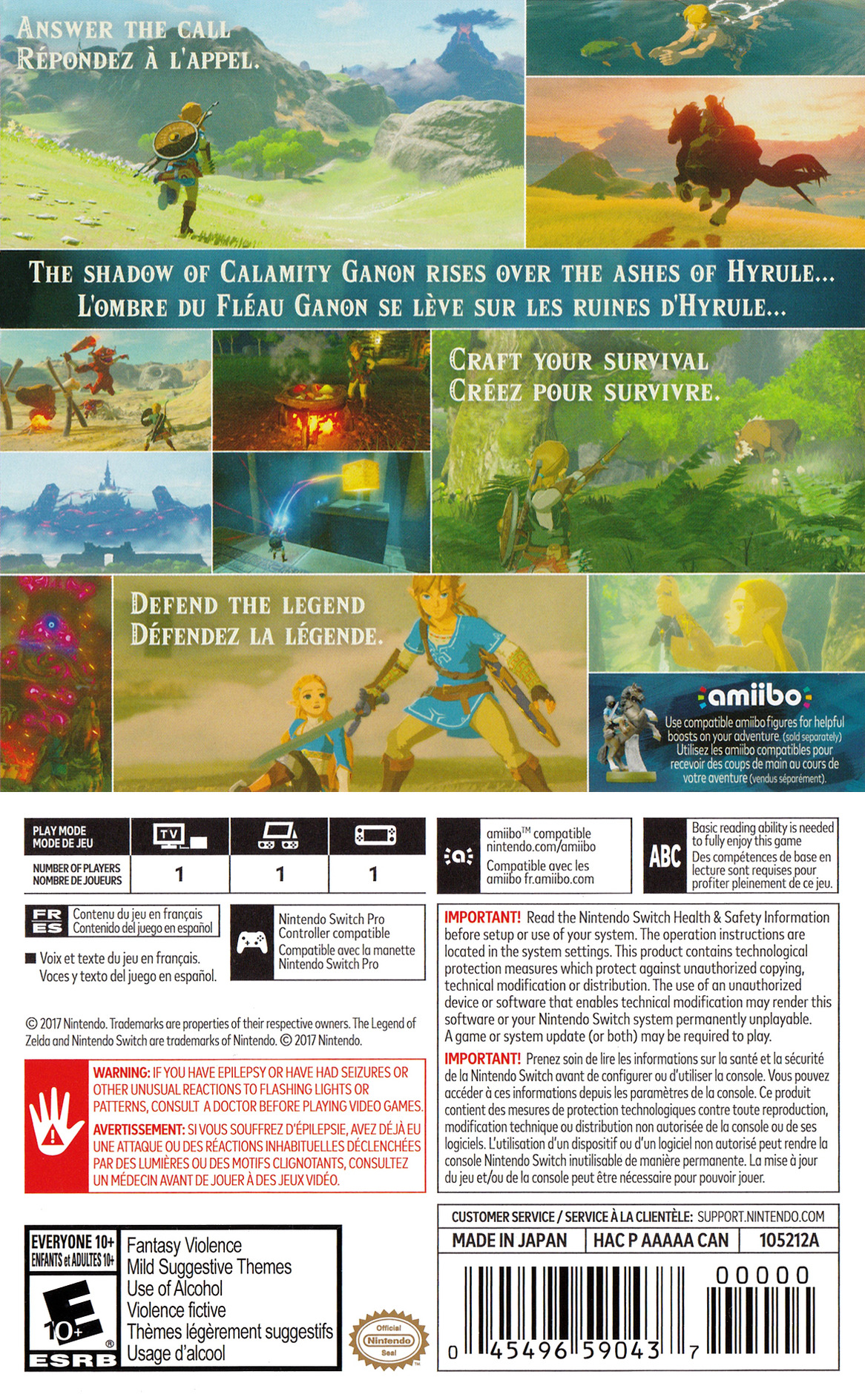 The Legend of Zelda: Breath of the Wild Switch backHQ (AAAAA)