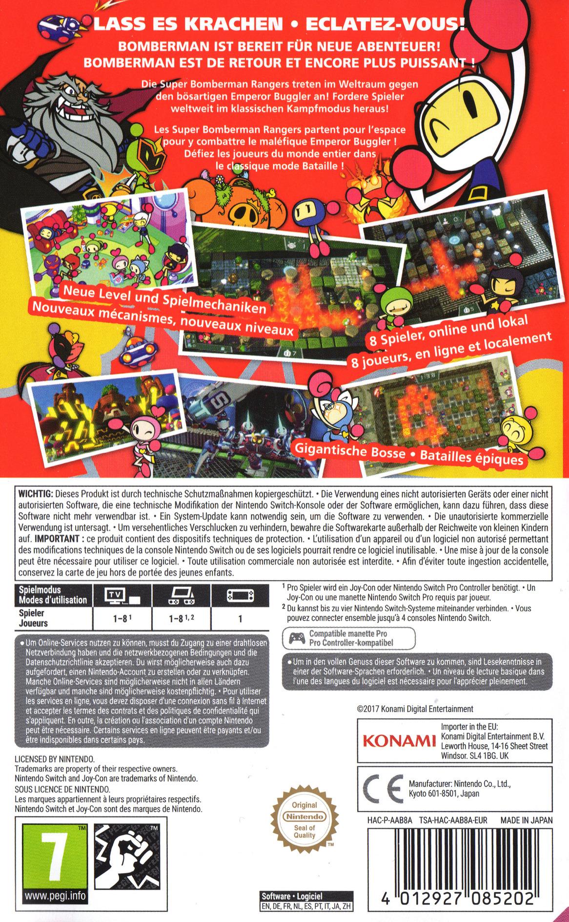 Super Bomberman R Switch backHQ (AAB8A)