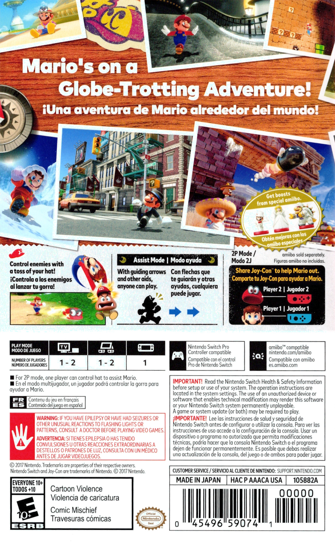 Super Mario Odyssey Switch backHQ (AAACA)