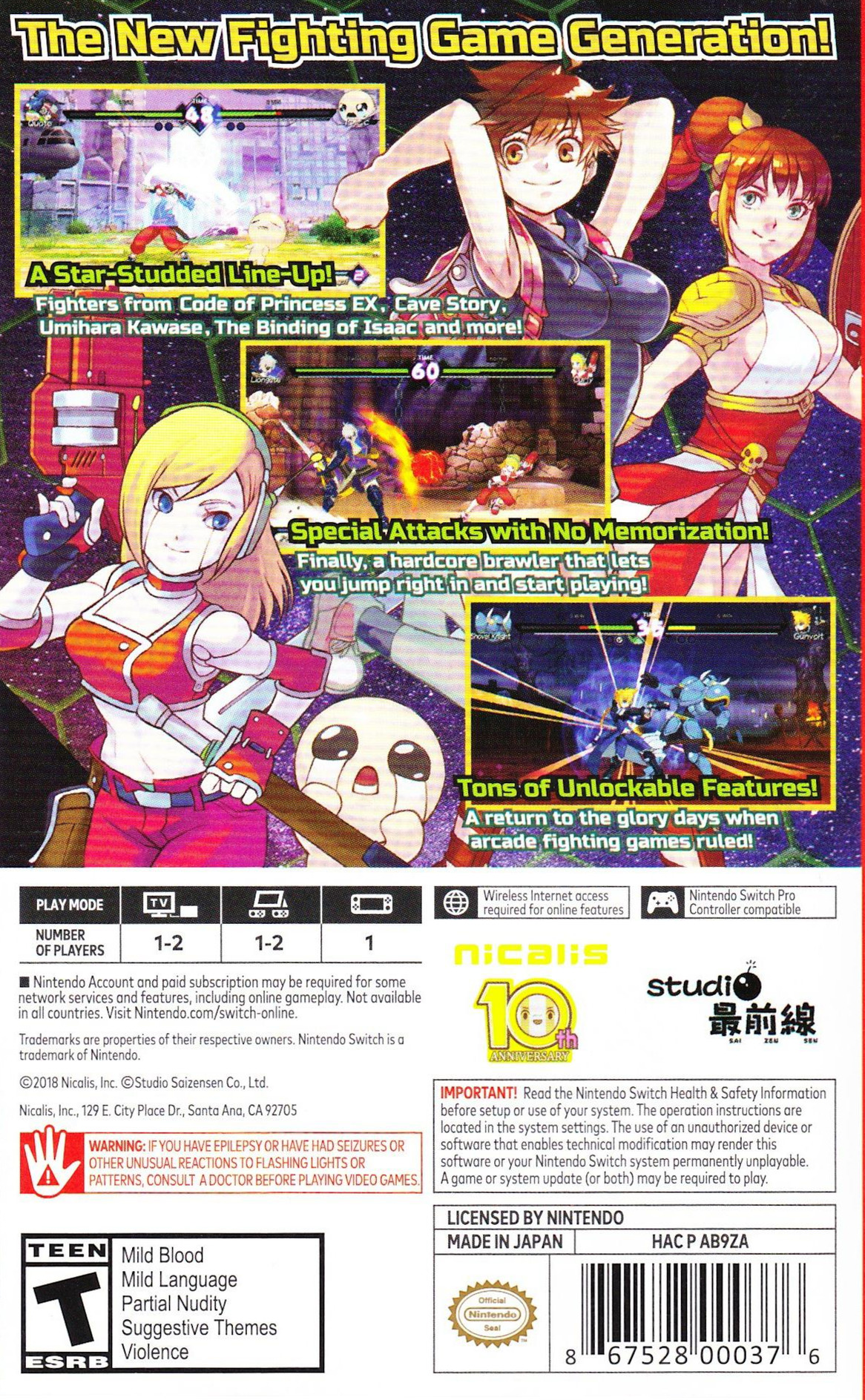 Blade Strangers Switch backHQ (AB9ZA)