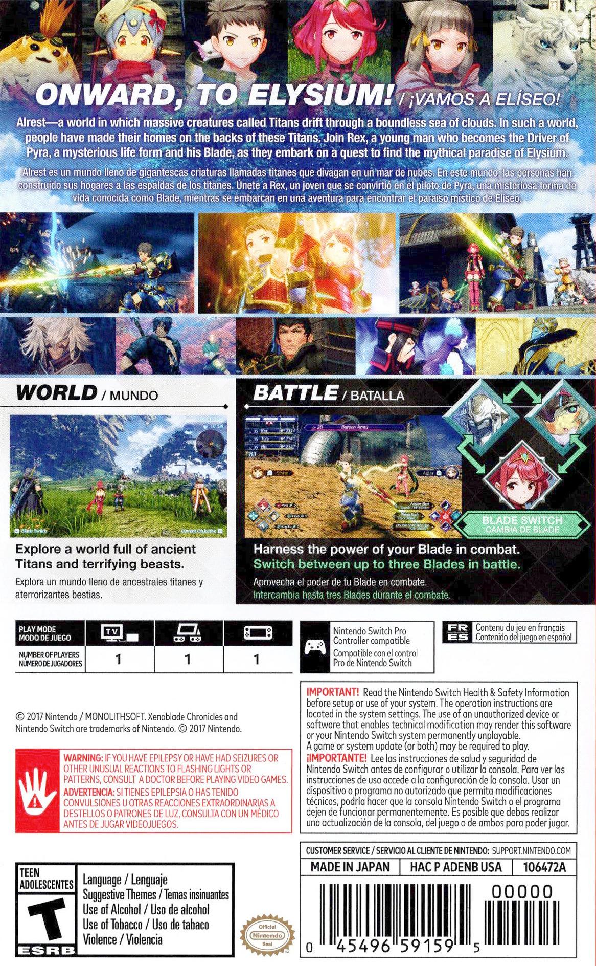 Xenoblade Chronicles 2 Switch backHQ (ADENB)