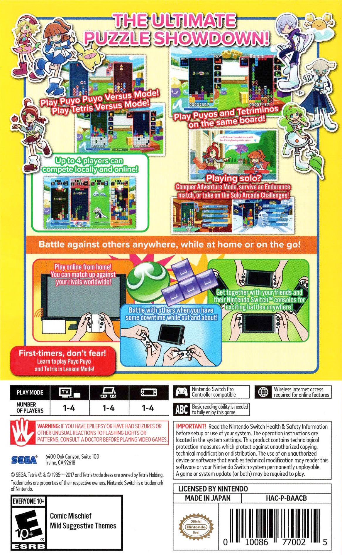 Puyo Puyo Tetris Switch backHQ (BAACB)