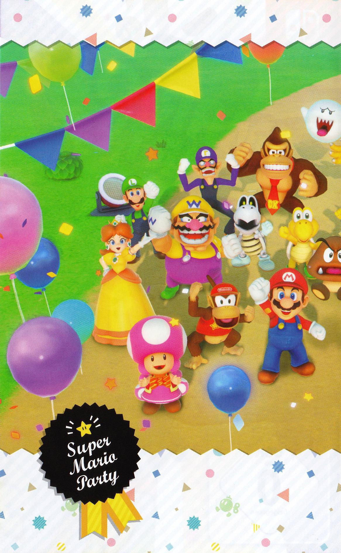 Super Mario Party Switch backHQ2 (ADFJA)