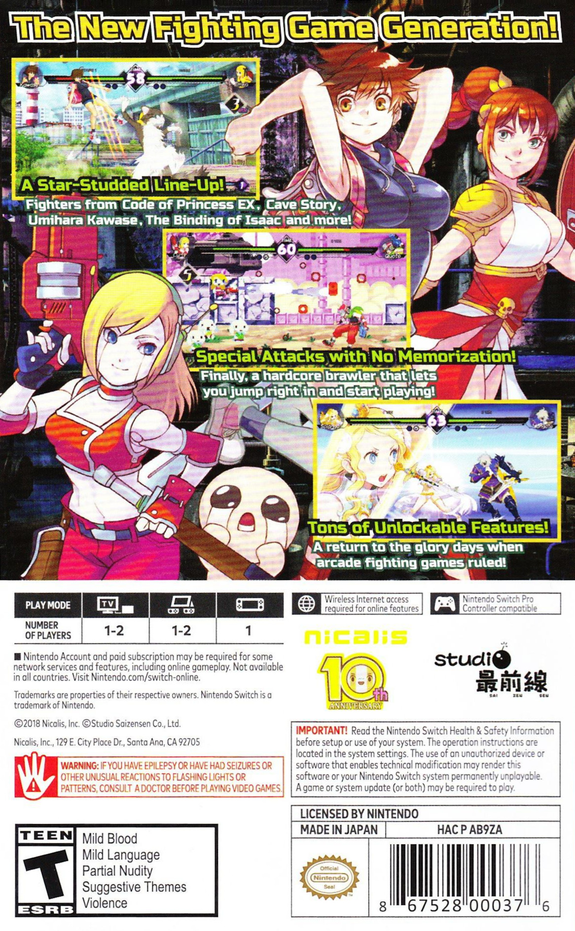 Blade Strangers Switch backHQ2 (AB9ZA)