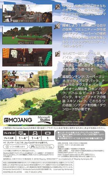 AEUCA - Minecraft