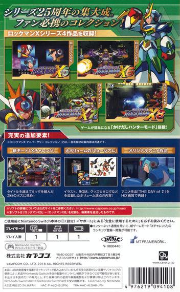 ロックマンX アニバーサリー コレクション 2 Switch backM (ALGHB)