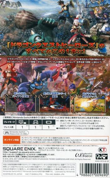 ドラゴンクエストヒーローズI・II for Nintendo Switch Switch backM (BABKA)
