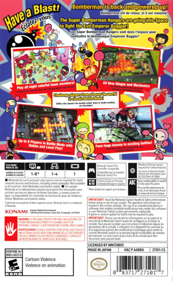 Super Bomberman R Switch backM (AAB8A)