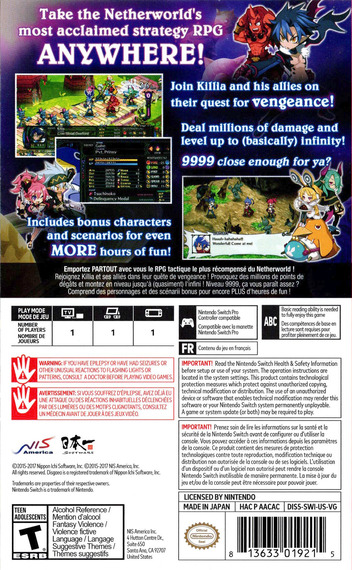 Disgaea 5 Complete Switch backM (AACAC)