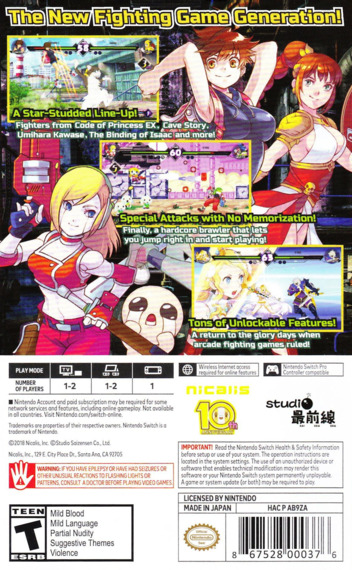 Blade Strangers Switch backM2 (AB9ZA)