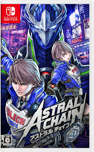 Astral Chain Switch cover (AB48A)