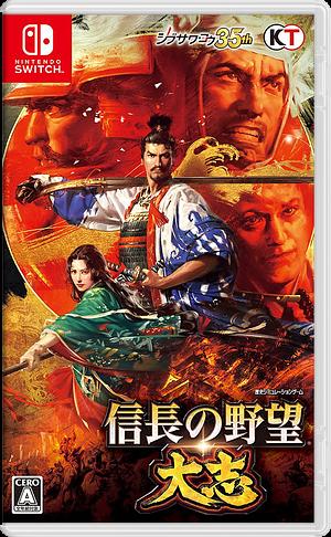 信長の野望・大志 Switch cover (AD2DA)