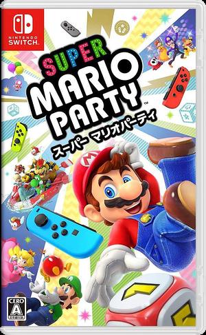 スーパー マリオパーティ Switch cover (ADFJA)