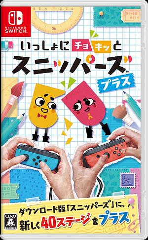 いっしょにチョキッと スニッパーズ プラス Switch cover (AEXYA)