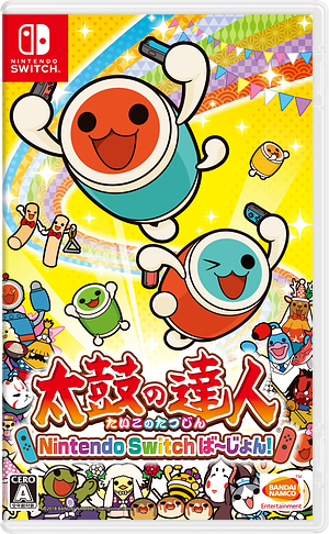 Taiko no Tatsujin - Nintendo Switch Version! Switch cover (AGGXA)