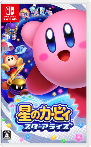 星のカービィ Switch cover (AH26A)