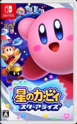 星のカービィ Switch cover (AH26A)