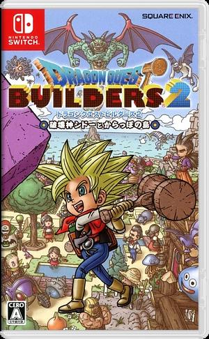 Dragon Quest Builders 2 - Hakaishin Sidoh to Karappo no Shima Switch cover (AH97A)