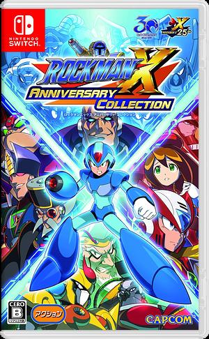 ロックマンX アニバーサリー コレクション Switch cover (ALGGB)
