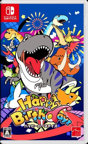 Happy Birthdays Switch cover (ALXDC)