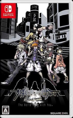 Subarashiki Kono Sekai Final Remix Switch cover (AM78A)