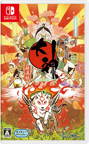 Ōkami HD Switch cover (AM7SA)
