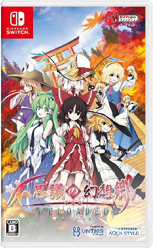 Fushigi no Gensoukyou TOD - Reloaded Switch cover (AMSMA)