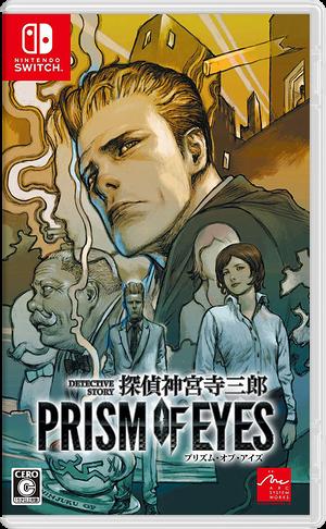 Tantei Jinguuji Saburou Prism of Eyes Switch cover (AP9YA)