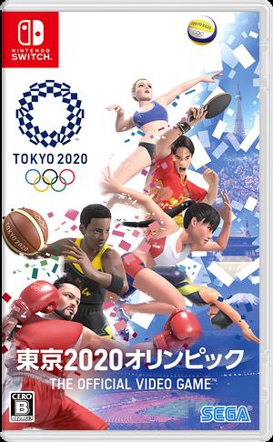 東京2020オリンピック The Official Video Game Switch cover (APP9A)