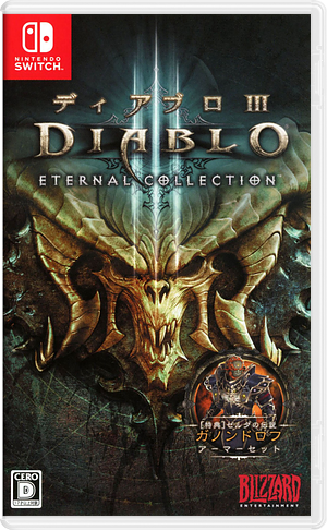 Diablo III - Eternal Collection Switch cover (AQ3FB)
