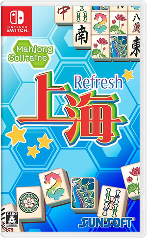 Mahjong Solitaire Refresh Switch cover (AQQYB)