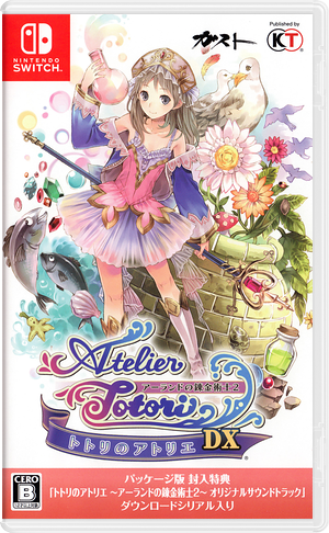 Atelier Totori Arland no Renkinjutsushi 2 DX Switch cover (AQYUA)
