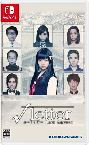 Root Letter - Last Answer Switch cover (ARKLA)