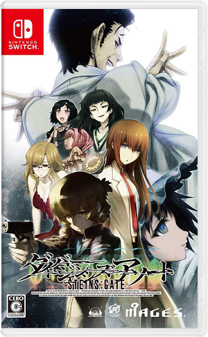STEINS;GATE ダイバージェンシズ アソート Switch cover (ASB4A)