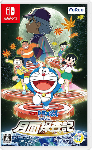 Game Doraemon Nobita no Getsumen Tansaki Switch cover (ASH3A)