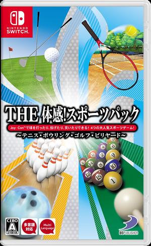 THE 体感!スポーツパック ~テニス・ボウリング・ゴルフ・ビリヤード Switch cover (ATCBA)