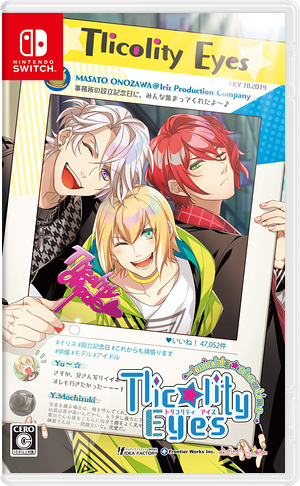 Tlicolity Eyes -twinkle showtime- Switch cover (ATN7A)