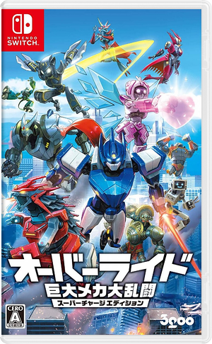 Override Mech City Brawl - Super Charged Mega Edition Switch cover (AU2MB)