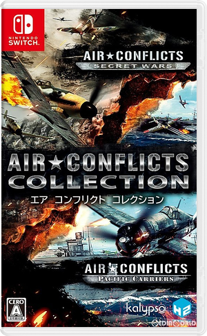 Air Conflicts Pacific Carriers Switch cover (AUQ6A)
