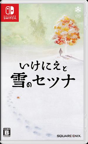 いけにえと雪のセツナ Switch cover (BABJA)