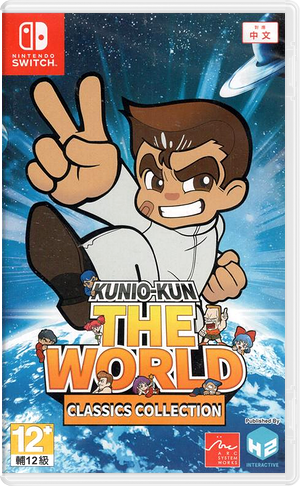 Kunio-Kun - The World Classics Collection Switch cover (AKZYB)