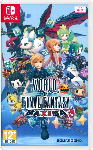 World of Final Fantasy Maxima Switch cover (ARBNA)