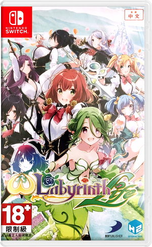 Omega Labyrinth Life Switch cover (AN4RB)