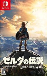 ゼルダの伝説 ブレス オブ ザ ワイルド Switch cover (AAAAA)