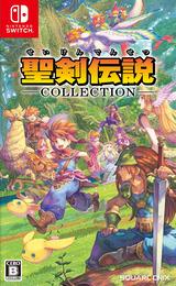 聖剣伝説コレクション Switch cover (ADAVA)