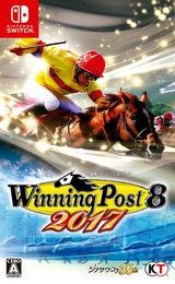 Winning Post 8 2017 Switch cover (ADYFA)