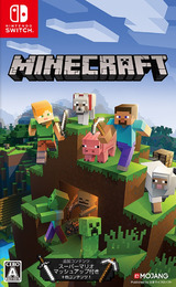 Minecraft Switch cover (AEUCA)