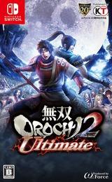 無双OROCHI2 Ultimate (アルティメット) Switch cover (AGVVA)
